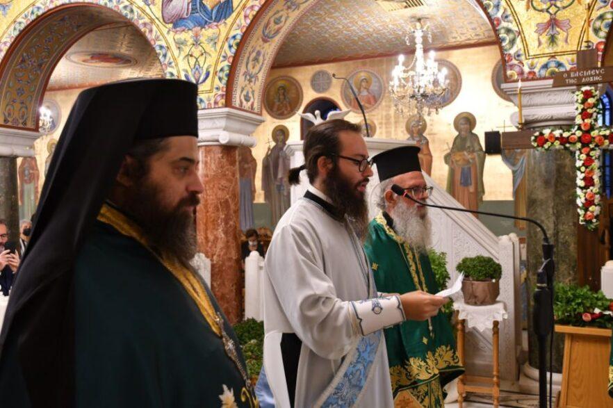 Σερρών Θεολόγος: «Η οδύνη του Γολγοθά serrespost.gr