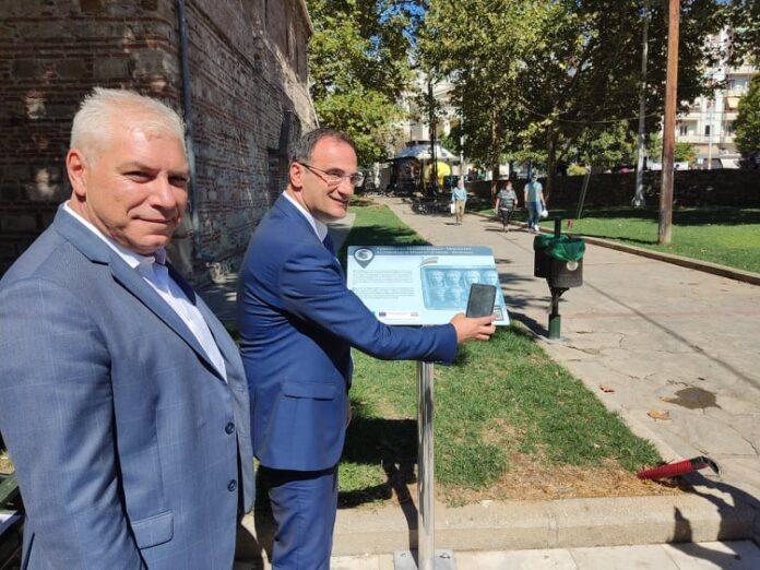 Έξυπνες πινακίδες σε τοπόσημα και μνημεία serrespost.gr
