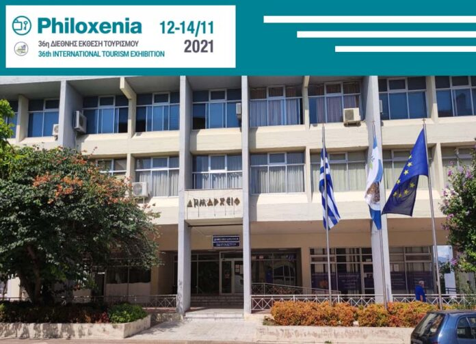 Ο Δήμος Σιντικής συμμετέχει στην 36η serrespost.gr